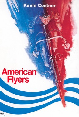 Постер фильма Американские молнии (1985)