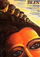 Вера (1985)