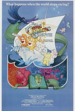 Постер фильма Заботливые мишки (1985)