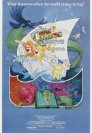 Заботливые мишки (1985)