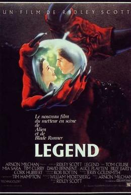 Постер фильма Легенда (1985)