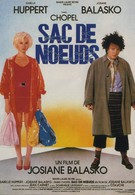 Заварушка (1985)