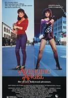 Ангелочек-мстительница (1985)