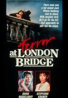 Кошмар на лондонском мосту (1985)
