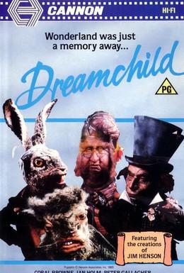 Постер фильма Сказочный ребенок (1985)