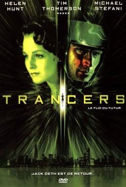 Постер фильма Трансеры (1984)