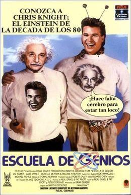 Постер фильма Настоящие гении (1985)