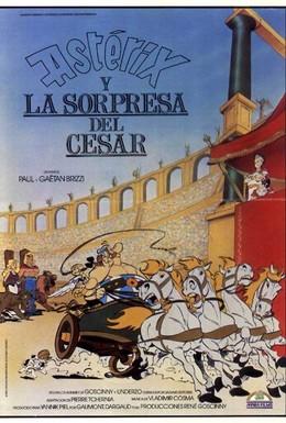 Постер фильма Астерикс против Цезаря (1985)