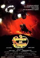 Рыцарь дракона (1985)