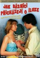 Как поэты теряют иллюзии (1985)