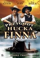 Приключения Гекльберри Финна (1985)