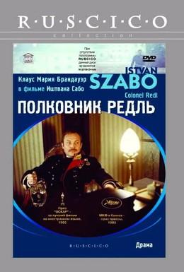 Постер фильма Полковник Редль (1985)