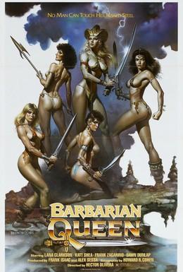 Постер фильма Королева варваров (1985)
