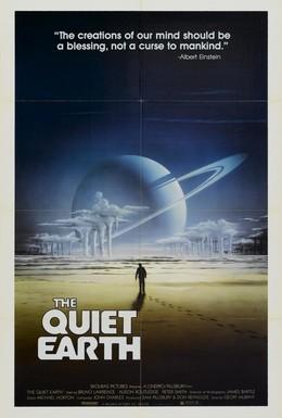 Постер фильма Тихая Земля (1985)