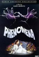 Феномен (1985)