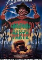 Кошмар на улице Вязов 2: Месть Фредди (1985)
