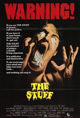 Постер фильма Вкусная дрянь (1985)
