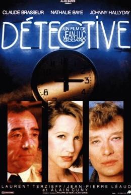 Постер фильма Детектив (1985)
