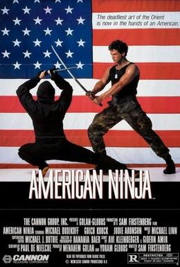 Постер фильма Американский ниндзя (1985)