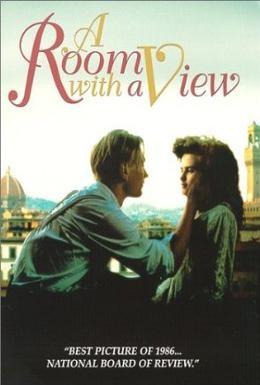 Постер фильма Комната с видом (1985)