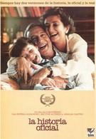 Официальная версия (1985)