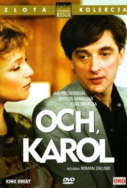 Постер фильма Ох, Кароль! (1985)