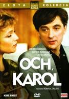 Ох, Кароль! (1985)