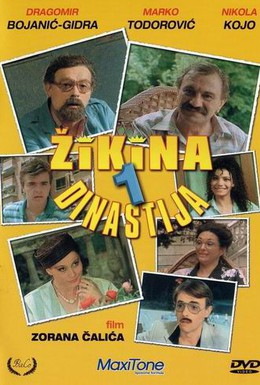 Постер фильма Жикина династия (1985)