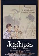 Джошуа тогда и теперь (1985)