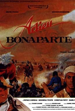 Постер фильма Прощай, Бонапарт (1985)