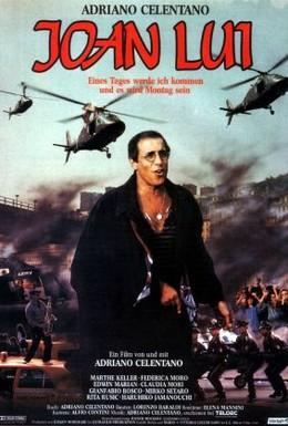 Постер фильма Джоан Луи (1985)