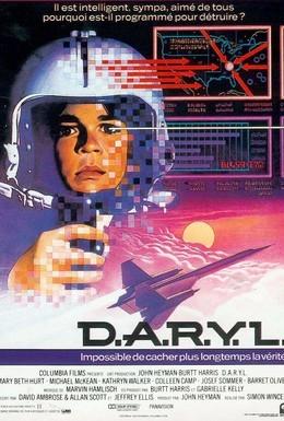 Постер фильма Дэрил (1985)