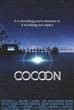 Постер фильма Кокон (1985)