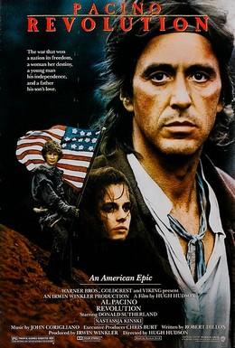 Постер фильма Революция (1985)