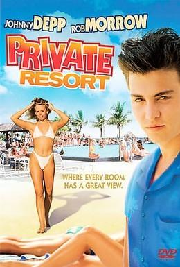 Постер фильма Частный курорт (1985)