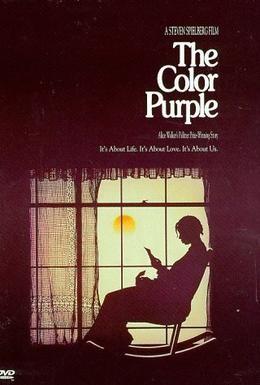Постер фильма Цветы лиловые полей (1985)