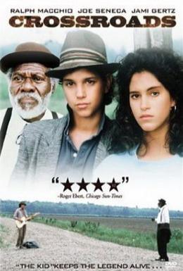 Постер фильма Перекресток (1986)