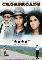 Перекресток (1986)