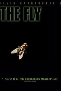 Постер фильма Муха (1986)