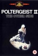 Полтергейст 2: Обратная сторона (1986)