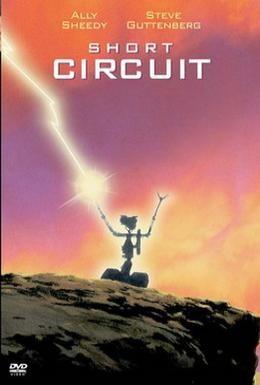 Постер фильма Короткое замыкание (1986)