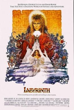 Постер фильма Лабиринт (1986)