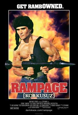 Постер фильма Рэмбо по-турецки (1986)