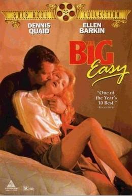 Постер фильма Большой кайф (1986)