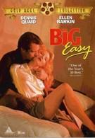 Большой кайф (1986)