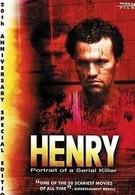 Генри: Портрет серийного убийцы (1986)