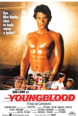 Постер фильма Молодая кровь (1986)