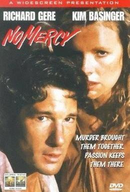 Постер фильма Без пощады (1986)