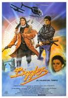 Бигглз: Приключения во времени (1986)