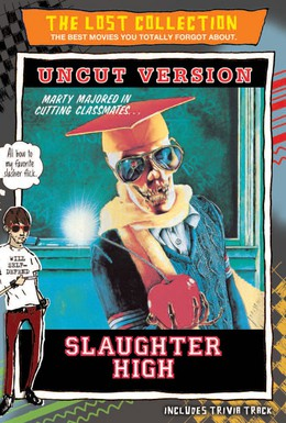 Постер фильма Резня в школе (1986)